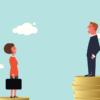 Barrera cultural limita salario para mujeres
